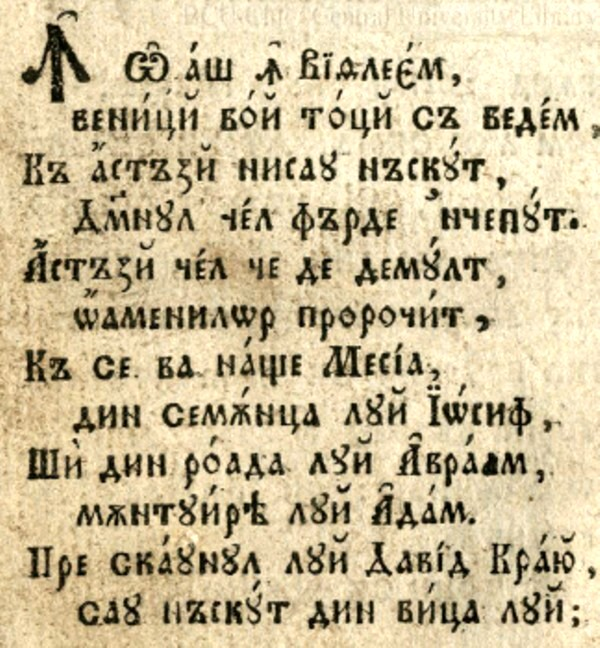 În oras în Vileem 1827 p 108