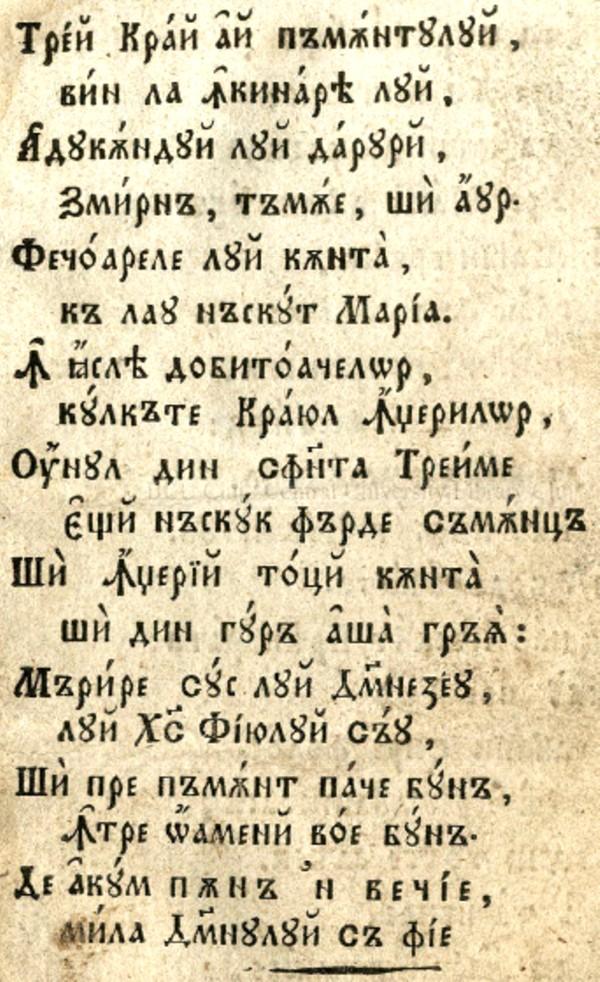 În oras în Vileem 1827 p 109