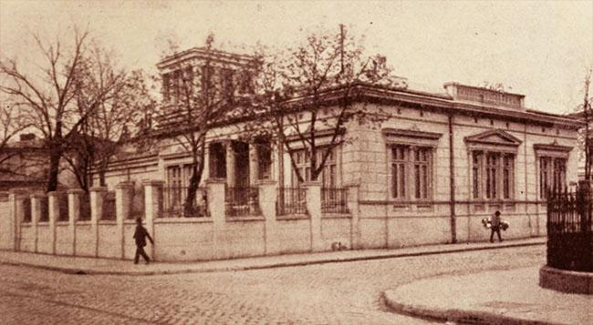 Casa Titu Maiorescu, de pe strada Mercur