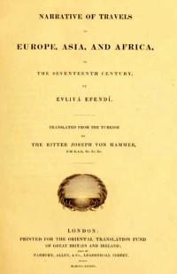 O ediţie londoneză, din 1834