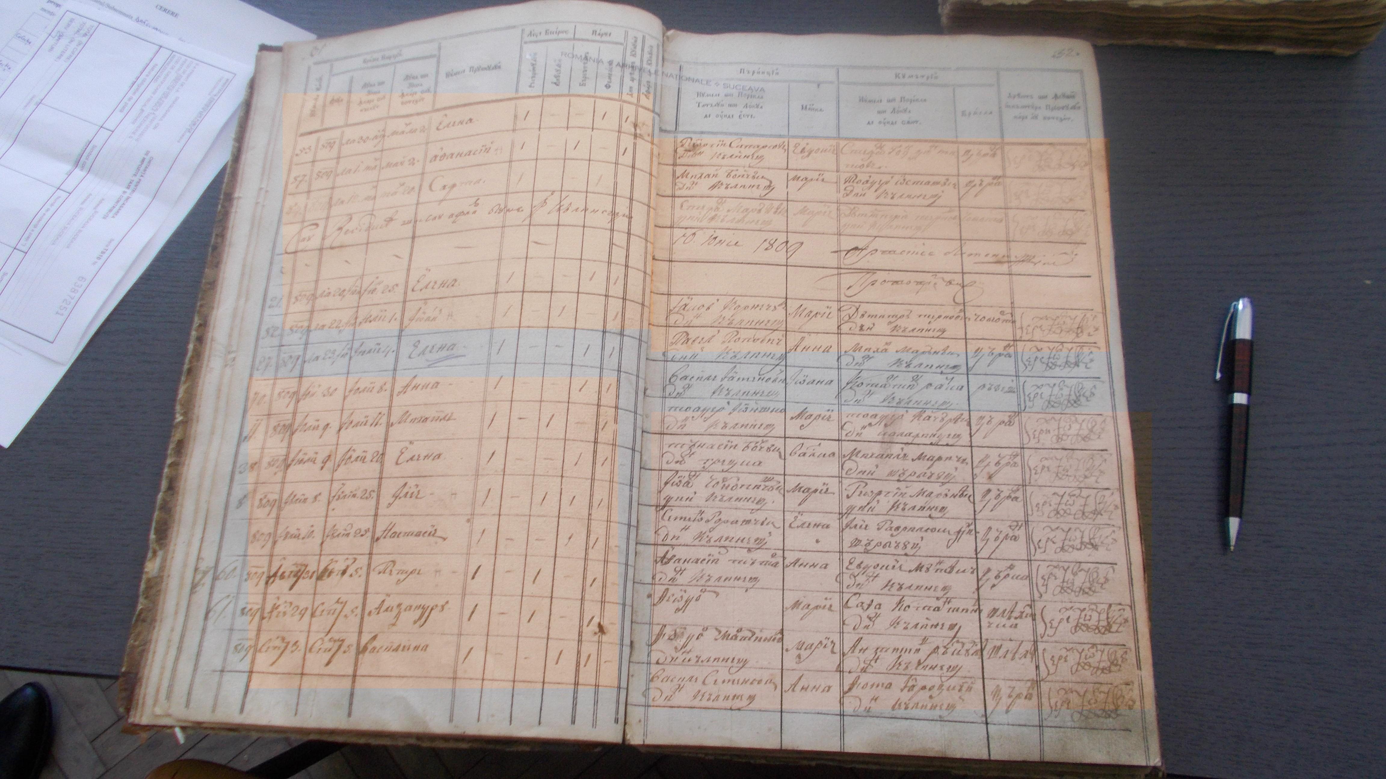Pagina de condică parohială care consemnează naşterea primului copil al soţilor Vasile şi Ioana Iminovici, bunicii lui Mihai Eminescu