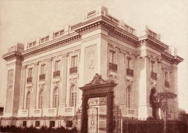 Hotel Alexandru G. Florescu, din str. Cosma - arhitect Berindey