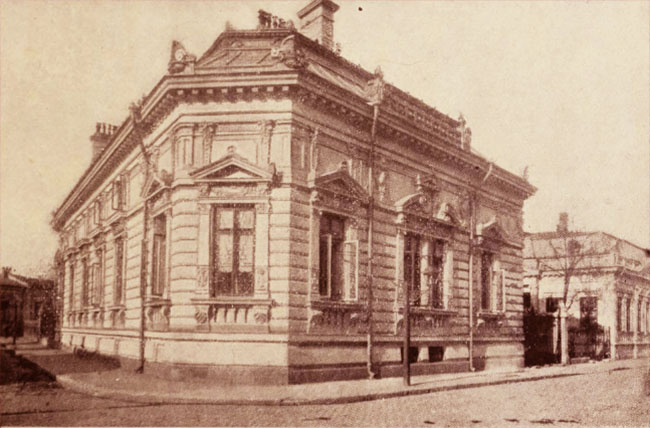 Hotel Moroianu, din Strada Polonă