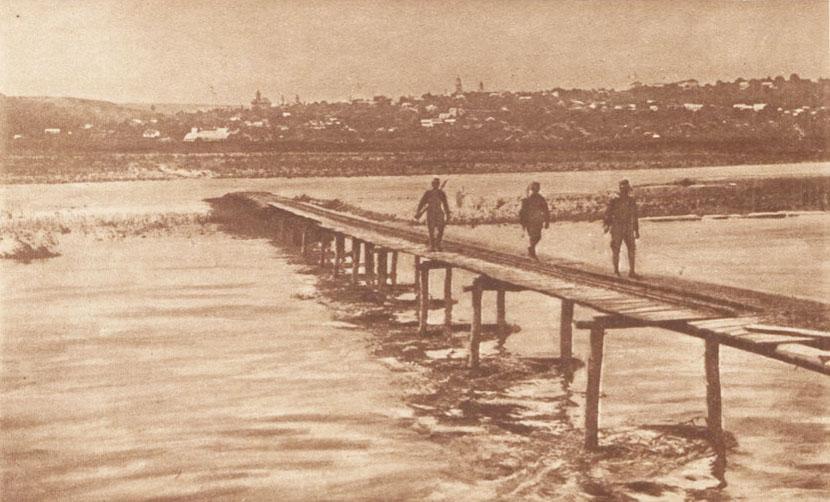 0 Le Miroir 17 sept 1916 Pod provizoriu peste Suceava