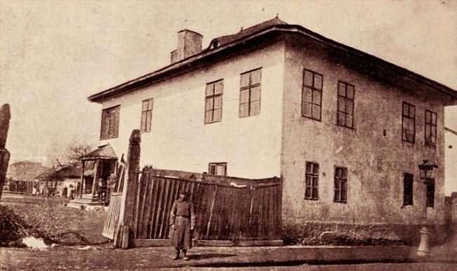 Vechea casă Alexandru Filipescu, de pe Calea Victoriei