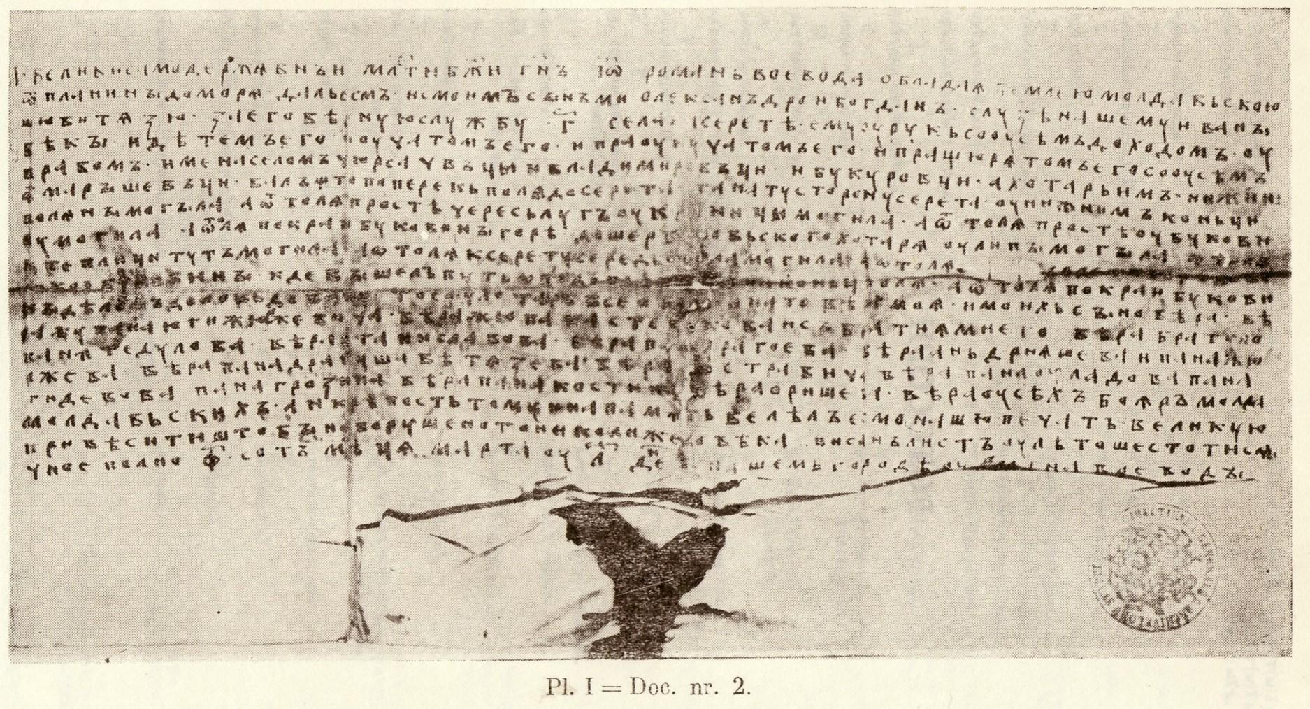 Uricul din 30 martie 1292, semnat de bunicul lui Vlad Ţepeş, Roman II