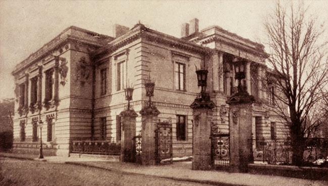 Casa George Vernescu