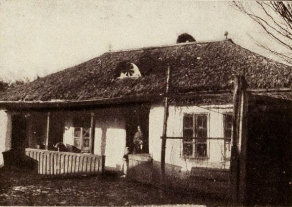 Casa care, în 1872, făcea parte din Universitate
