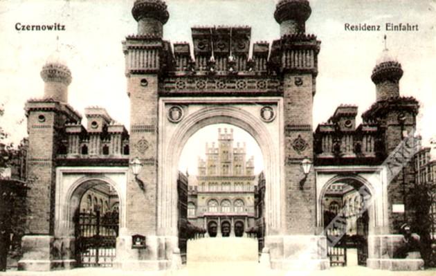 Cernăuţi, intrarea în Palatul Mitropolitan