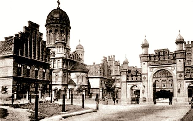 Cernîuţi, Palatul Mitropolitan