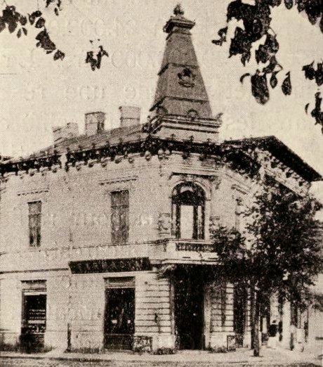 Farmacia Stoenescu, din strada Mihai Voda