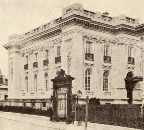 Hotelul Al. Florescu, din strada Cosma