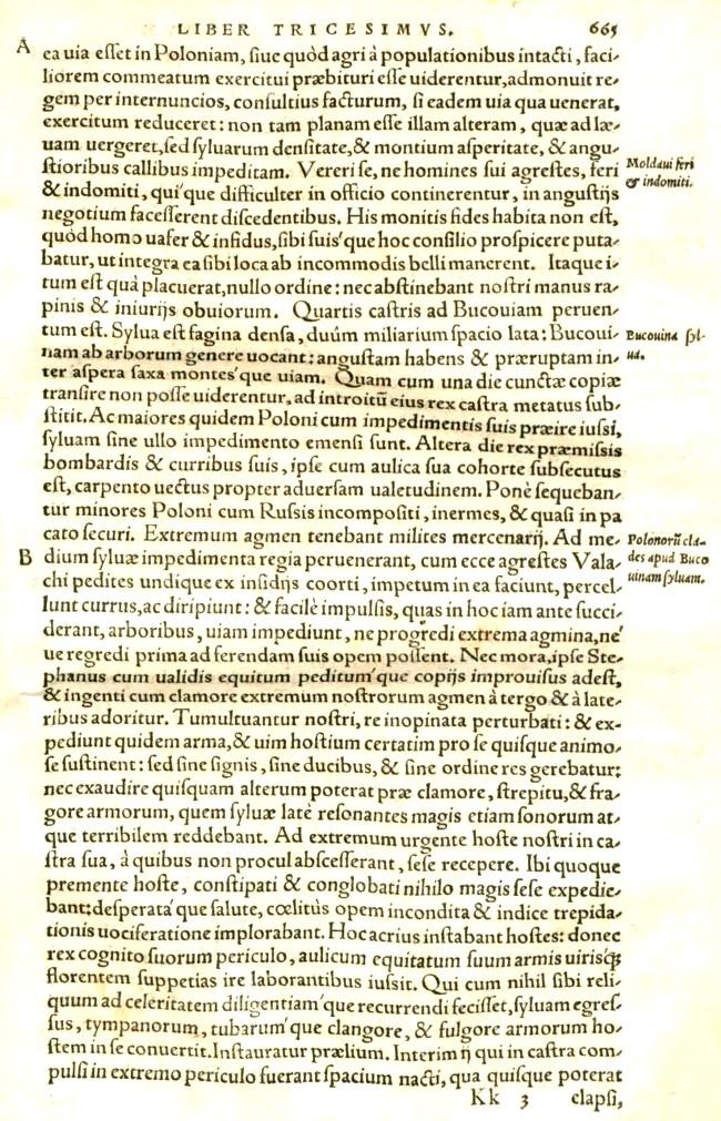 1 Kromer p 665