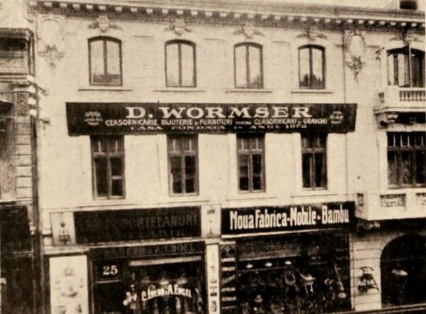 Magazinele D. Wormser