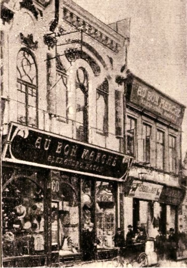 Magazinul Al. Assan, din Lipscani