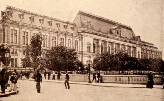 Palatul Justiţiei