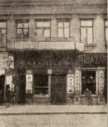 Patiseria H. F. Kirsch, din strada Carol