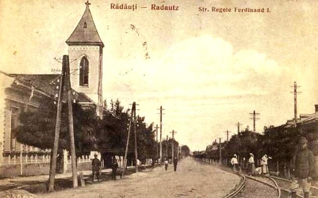 Rădăuţi, strada Regele Ferdinand