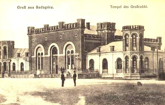 Sadagura, Templul Evreiesc