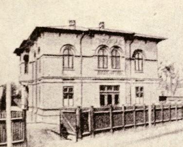 Şcoala Raşel şi Filip Focşăneanu