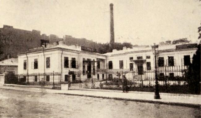 Sediul Camerei de Comerţ, în 1906