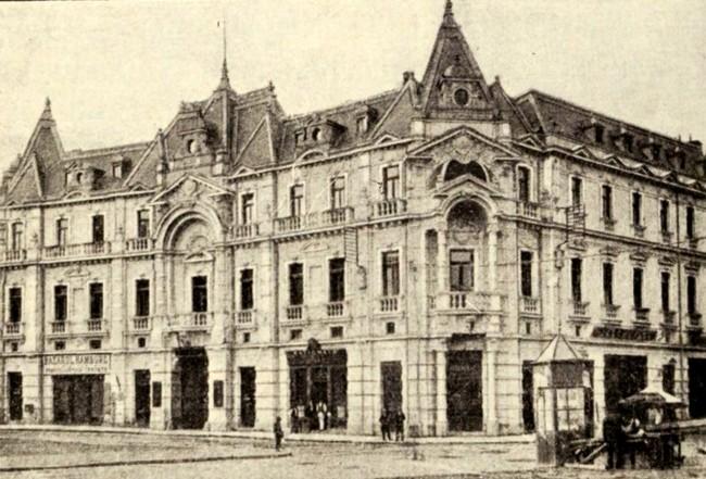 """Societatea naţională de asigurări """"Naţionala"""", din strada Doamnei"""