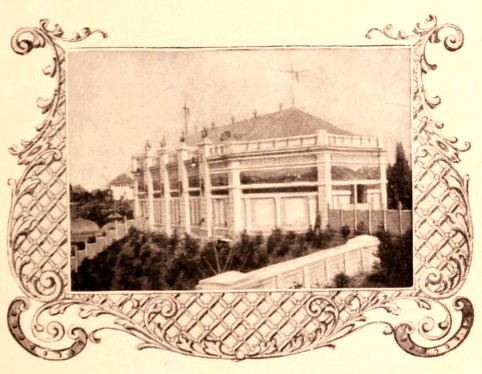 Un pavilion al Expoziţiei din 1906