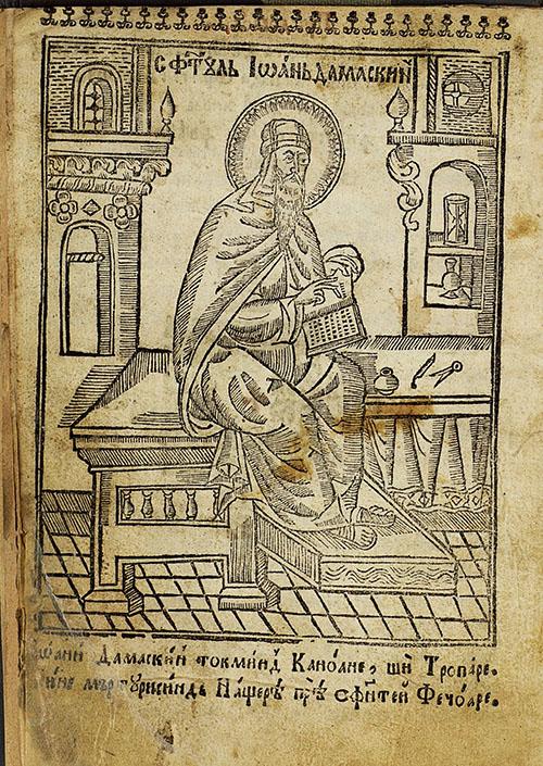 Ioan Damaschin, tocmind canoane și tropare (pricesne)