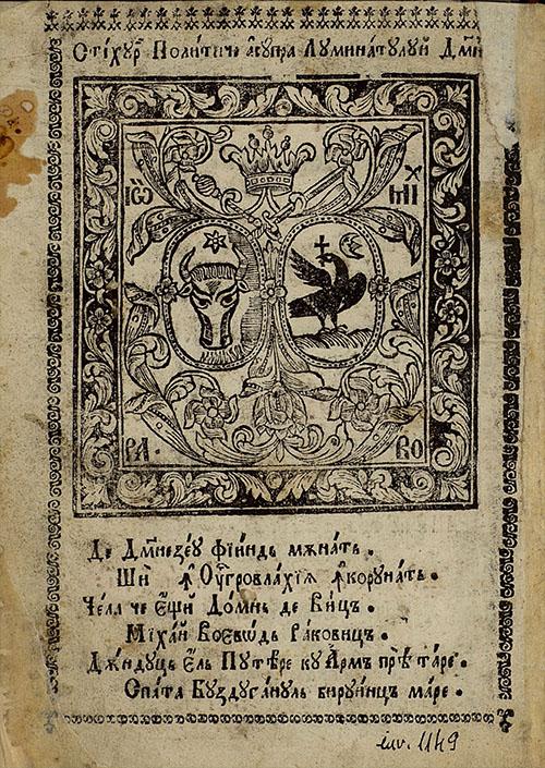 1742 coperta octoih