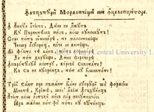 1803 Calendar Invataturi