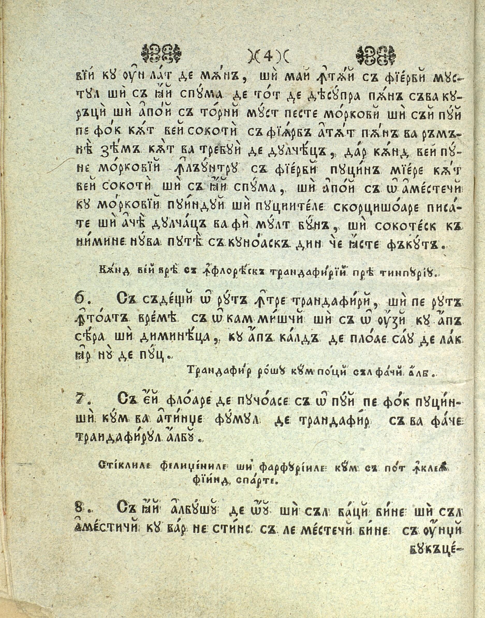 1806 p 20
