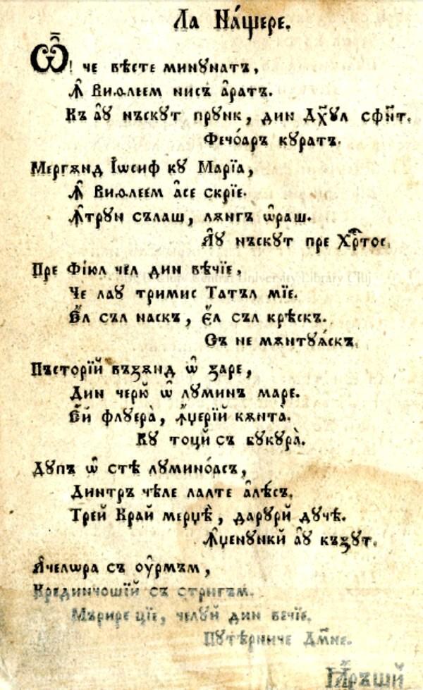 1815 O ce veste p 8