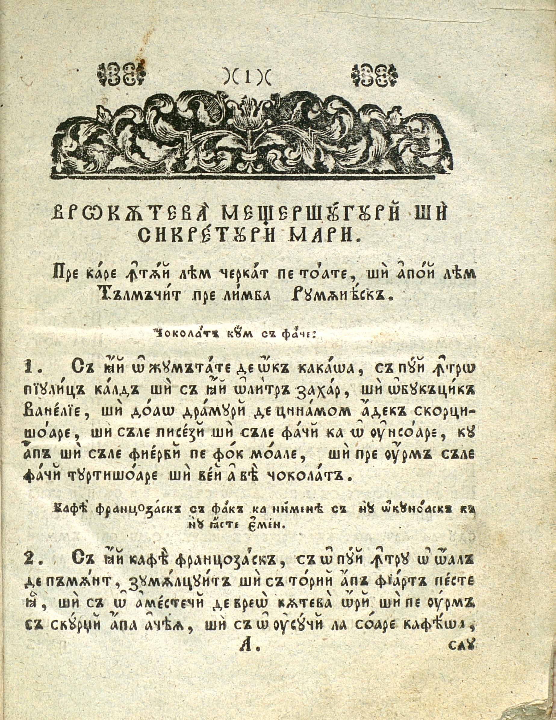 1825 ciocolata si cafea