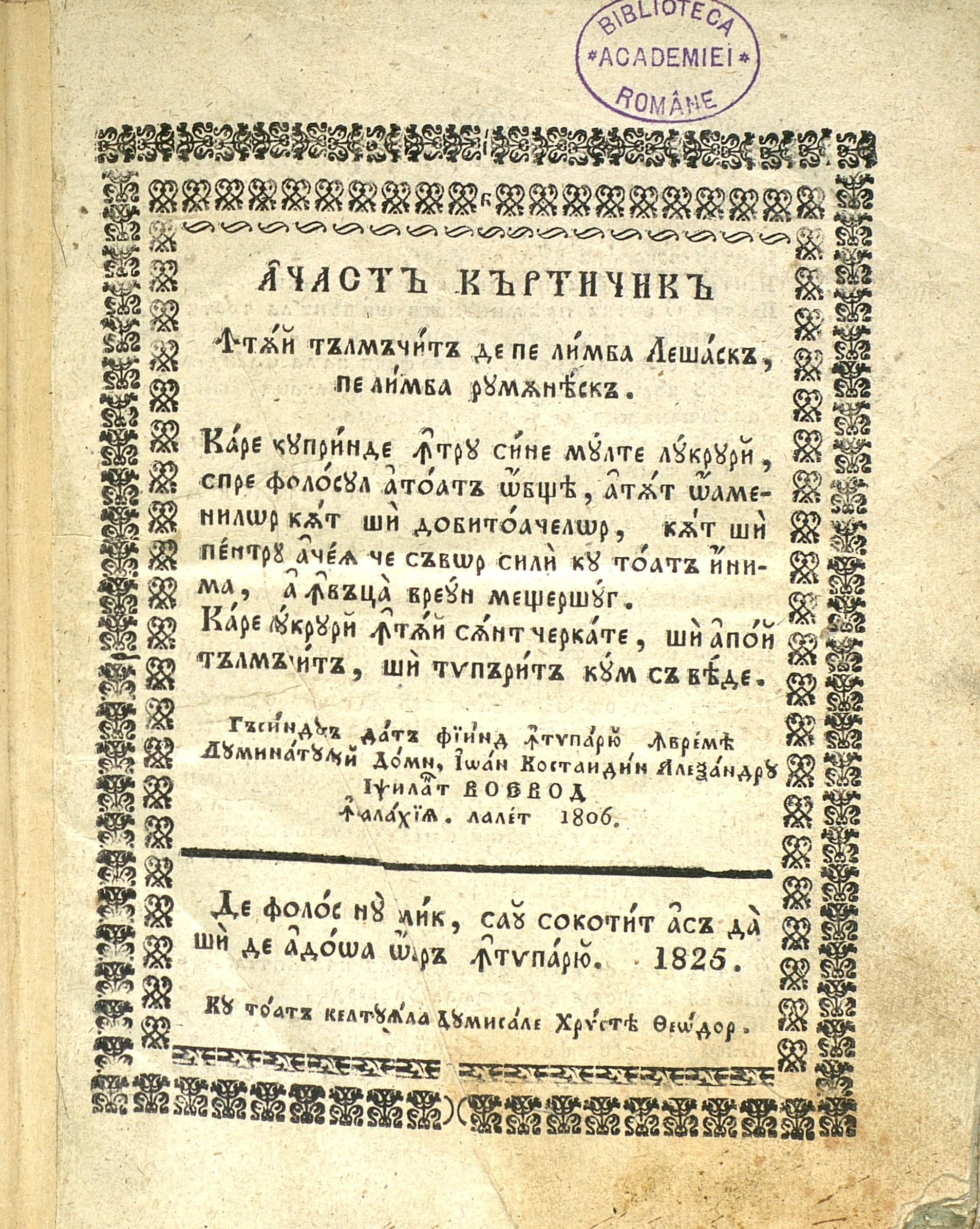 1825 coperta
