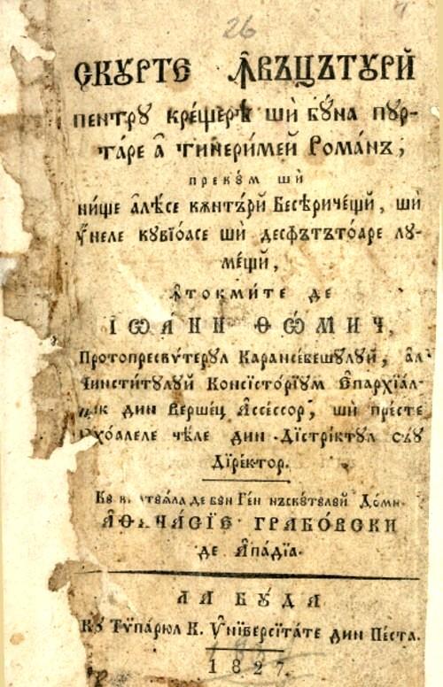 1827 Ioan Thomici coperta