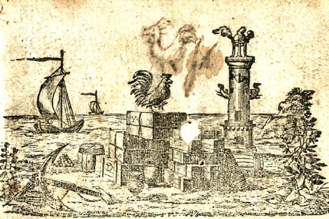 1827 Ioan Tomici gravura 1