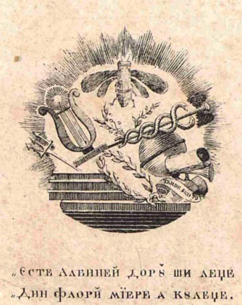 1829 Albina romaneasca