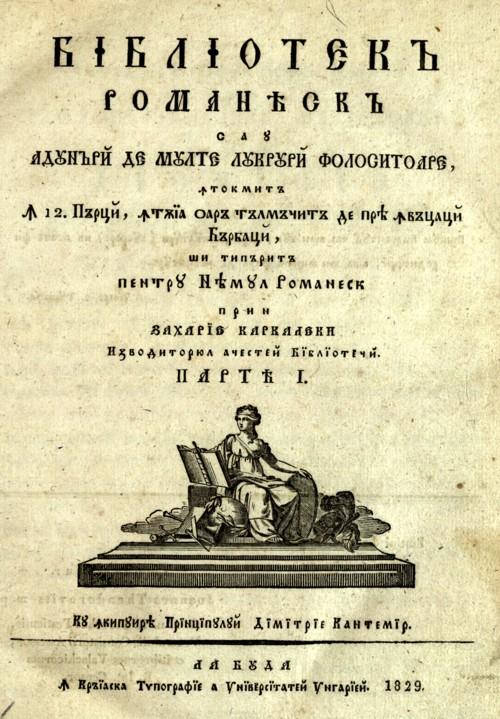 1829 Biblioteca romaneasca coperta