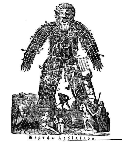 1837 FOAIA DUMINICII Jertfa druizilor