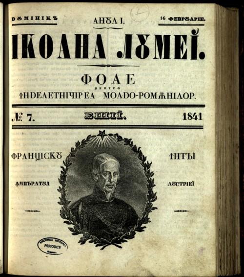1841 Icoana coperta