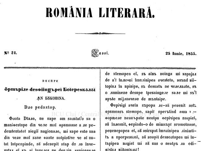 1855 Despre urmarile desfiintarii boierescului in Bucovina 1