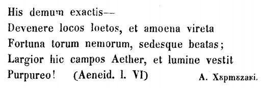 1855 Hurmuzachi semnatura
