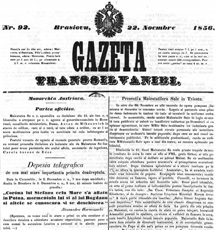 1856 Depesa lui Alecu Hurmuzachi