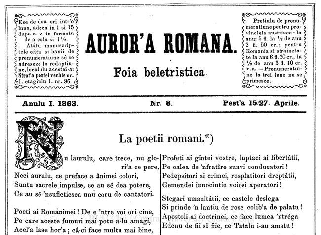 1863 Poetilor romani