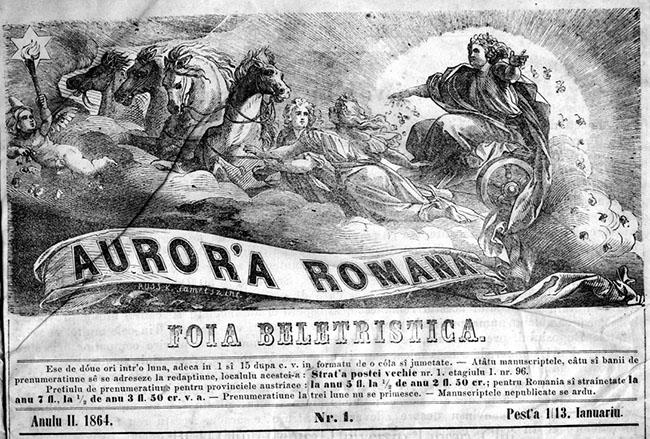 1864 Aurora Romana