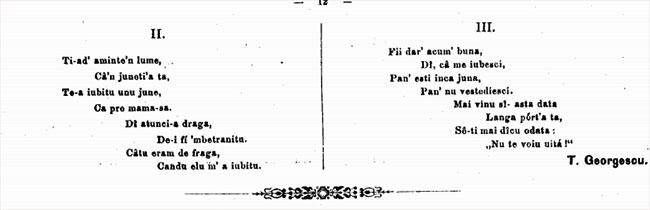 1864 Romanta Suvenirul portii Text