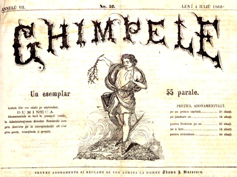 1866 Ggimpele sigla