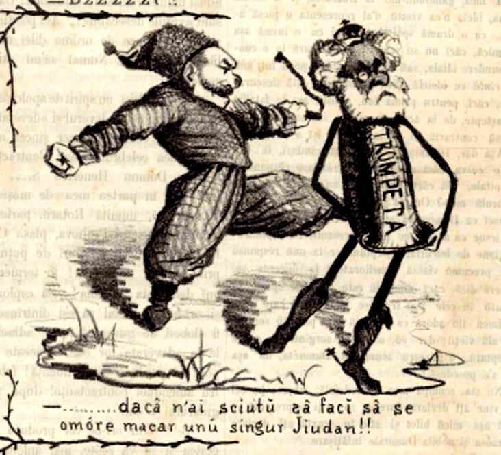 1866 Ghimpele 4 iulie 5