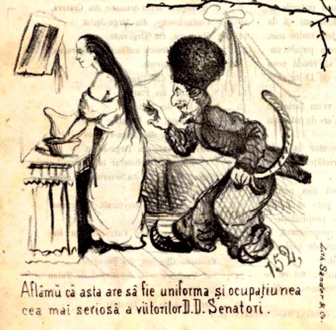 1866 Ghimpele 4 iulie 6