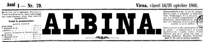 1866 Necrologul lui Vasile Ianovici ALBINA